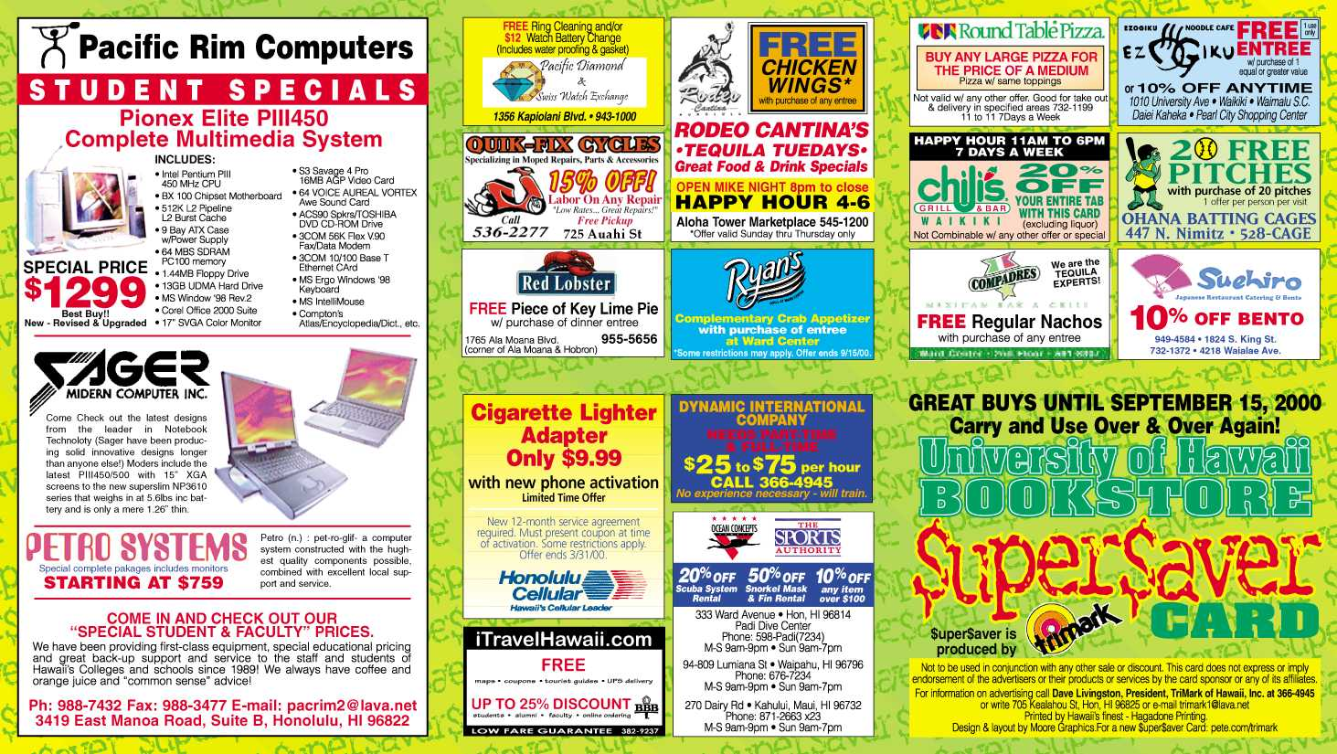 Fall 1999 SuperSaver Card, page 1 (277K)